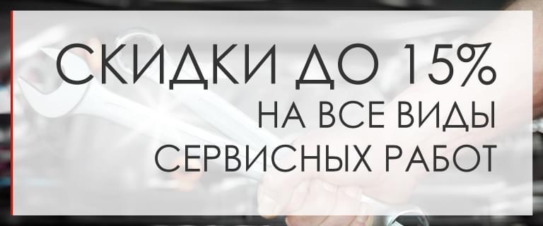 Автосалоны ралли сервис в москве дам деньги в кредит под проценты без залога